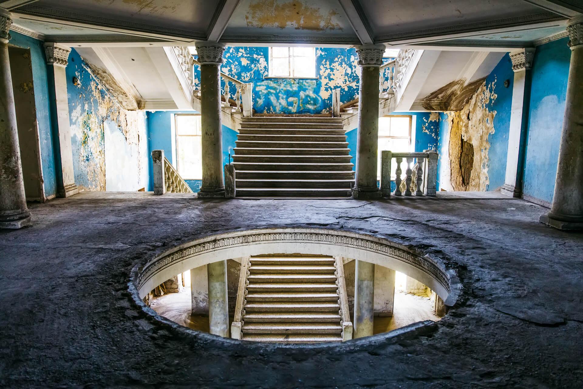 Gruzja. Sanatorium