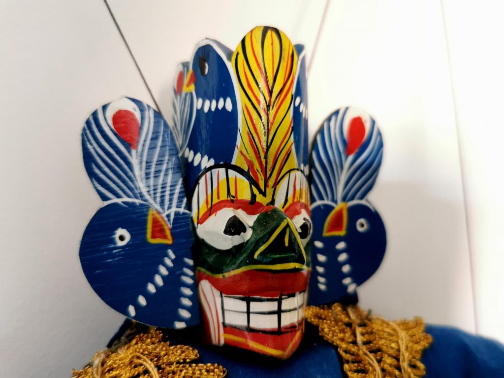 Sri Lanka. Maska
